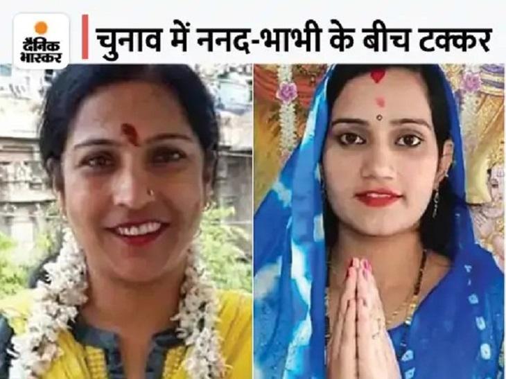 जिला परिषद सीट से ननद-भौजाई की करारी हार, चार पंचायतों में नए मुखिया जीते बिहार पंचायत चुनाव,Bihar Panchayat Election - Dainik Bhaskar