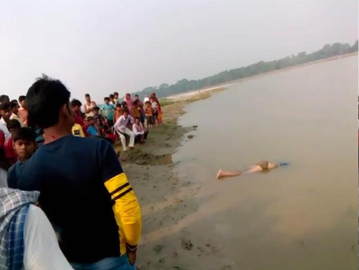 ताश खेल रहा था शराब तस्कर, पुलिस पकड़ने आई तो नदी में लगाई छलांग; डूबने से मौत|मुजफ्फरपुर,Muzaffarpur - Dainik Bhaskar