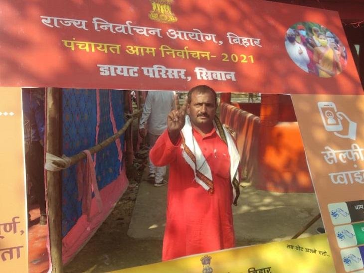 अब तक गुठनी के 10, मैरवा के 8 और नौतन के 9 पंचायतों में जीते मुखिया को जानिए बिहार पंचायत चुनाव,Bihar Panchayat Election - Dainik Bhaskar