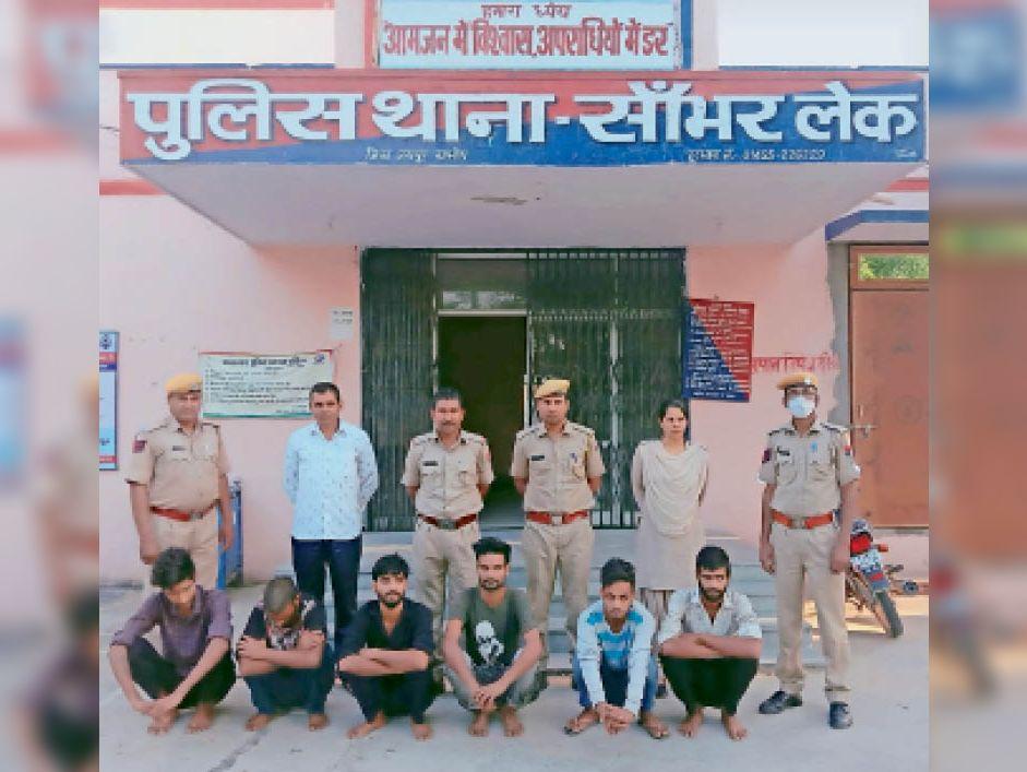 सांभरलेक पुलिस ने 6 चोरों को किया गिरफ्तार|जयपुर,Jaipur - Dainik Bhaskar