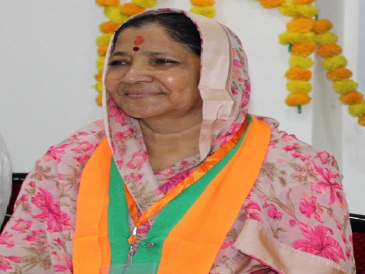 भाजपा जिलाध्यक्ष बोली- कांग्रेस संगठन को प्रदेशाध्यक्ष की तरह ओछी राजनीति की नहीं लेनी चाहिए सीख|सीकर,Sikar - Dainik Bhaskar