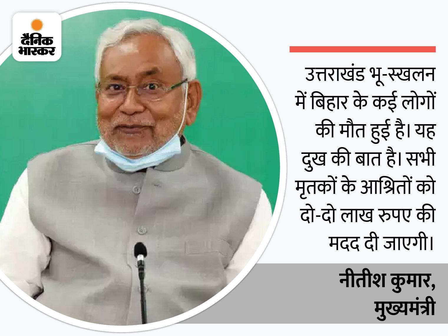 वैक्सीनेशन पर बोले- बिहार का परफॉर्मेंस बेहतर, यहां भी साढ़े 6 करोड़ टीके लगे|पटना,Patna - Dainik Bhaskar