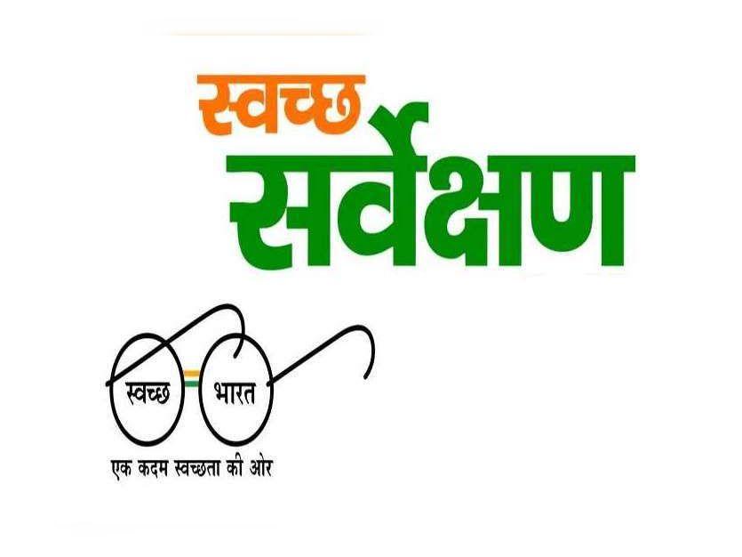 सफाई की परीक्षा में पटना का हाल देखने फरवरी में आएगी केंद्रीय टीम, नवंबर से जनवरी तक दिखाना हाेगा काम|पटना,Patna - Dainik Bhaskar