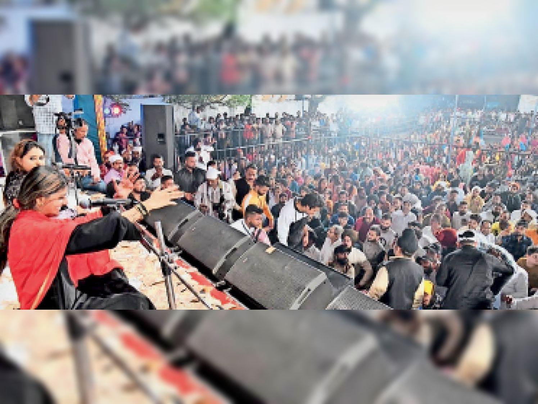 नूरां सिस्टर्स की जुगलबंदी ने माहौल किया सूफियाना|अम्बाला,Ambala - Dainik Bhaskar