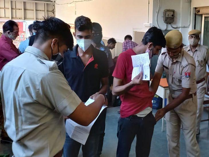 नागौरमें 19 सेन्टरपर दो पारियों में परीक्षा सम्पन्न, परीक्षा पूरी होते ही नेट हुआ चालू|नागौर,Nagaur - Dainik Bhaskar