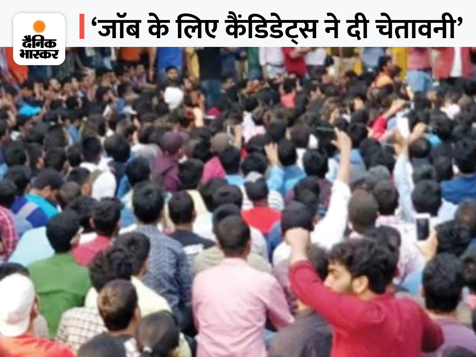 27 अक्टूबर को ट्विटर पर चलांगे 'BSSC वादा पूरा करो' हैशटैग, 1 से 3 नवंबर तक अनशन|पटना,Patna - Dainik Bhaskar
