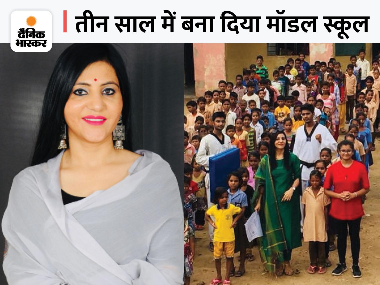 महिला टीचर जिसने 70 साल से जर्जर पड़े स्कूल को बदला, लड़कियों को सेल्फ डिफेंस सिखाया|जयपुर,Jaipur - Dainik Bhaskar
