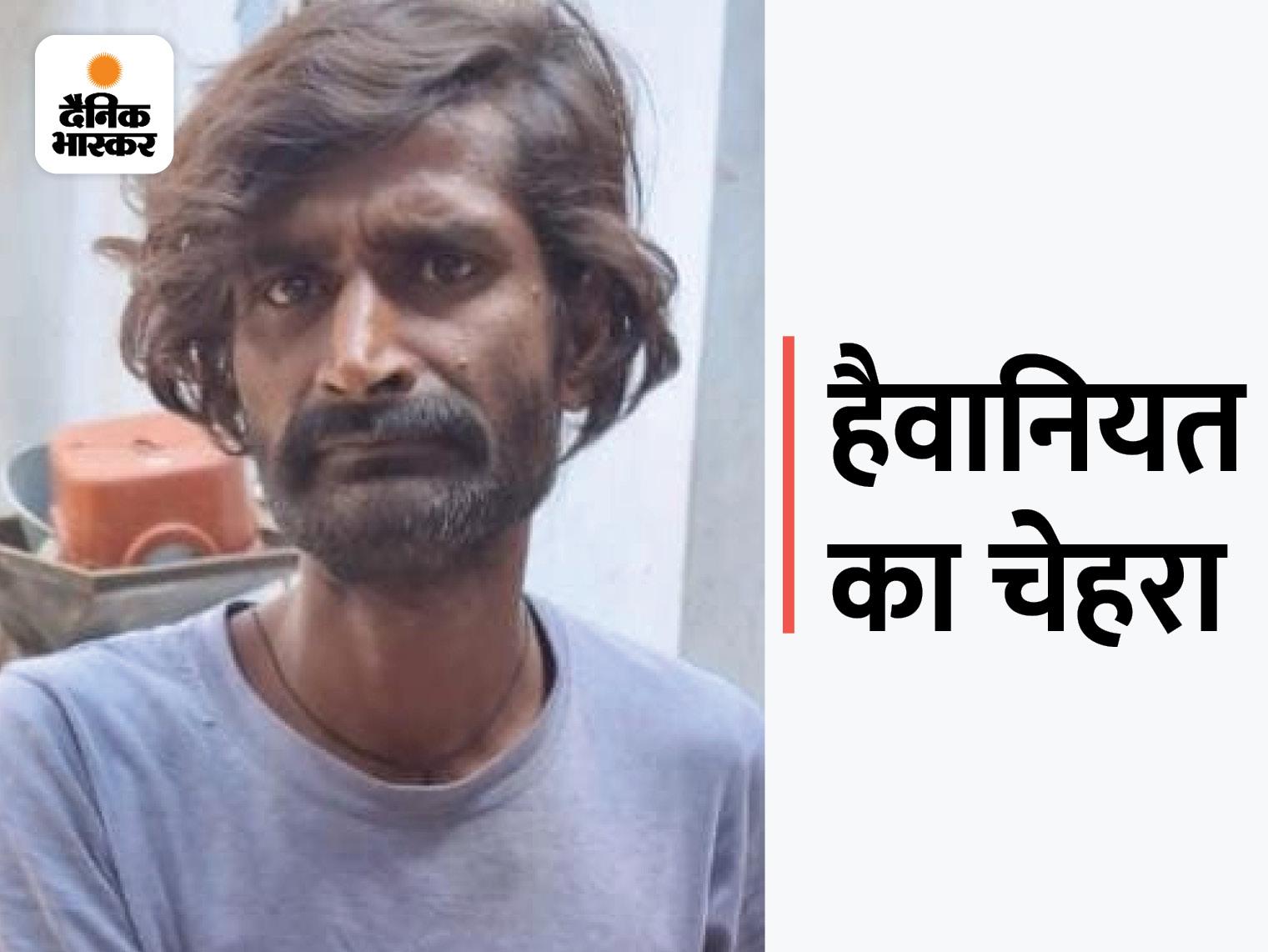 साढ़े तीन घंटे तक पत्नी को डंडे से पीटता रहा युवक, बेटियां रहम की मिन्नतें करती रहीं भोपाल,Bhopal - Dainik Bhaskar