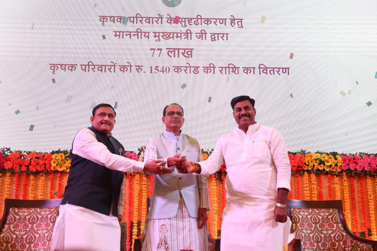 2 मेगावॉट तक का सोलर पैनल लगाने बैंक से मिलेगा लोन; जरूरत के बाद बची बिजली सरकार खरीद लेगी भोपाल,Bhopal - Dainik Bhaskar