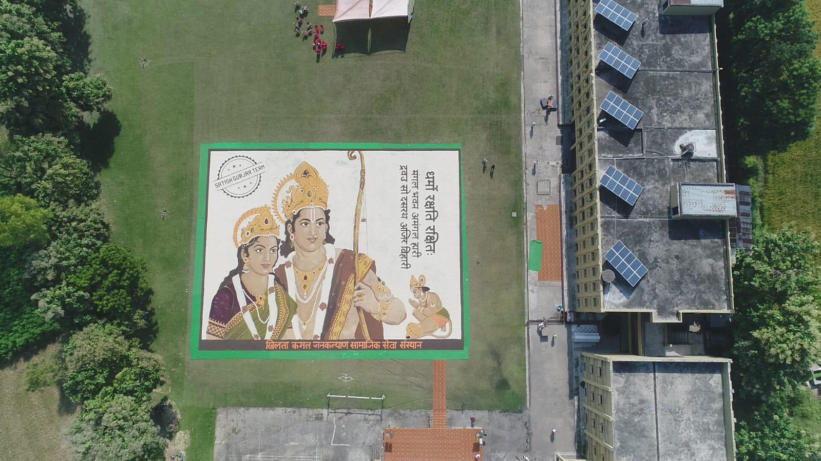 11 प्रकार के अनाज से उकेरा श्रीराम-जानकी और हनुमान का चित्र, विश्व की सबसे बड़ी कलाकृति का शुभारंभ हुआ|होशंगाबाद,Hoshangabad - Dainik Bhaskar
