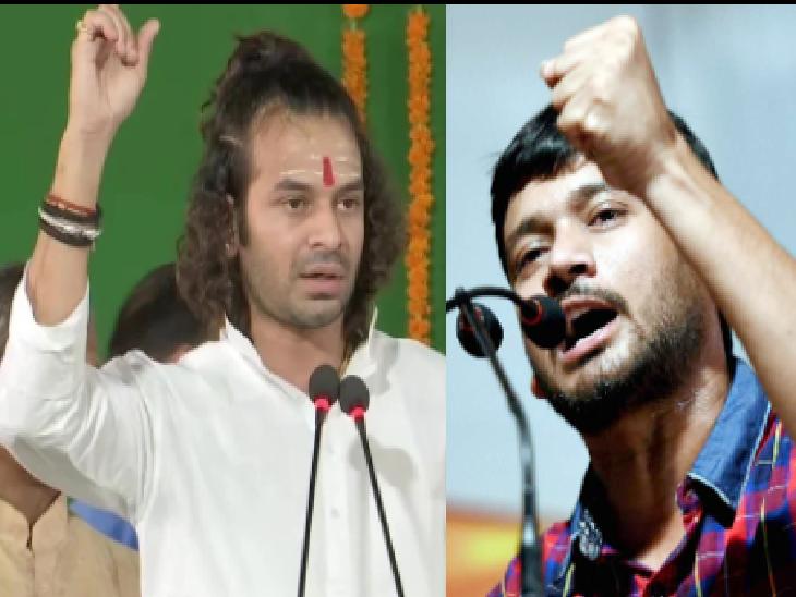 रोहिणी भी चुप नहीं, कहा- बड़ी-बड़ी बातें बोलता है, AC भी उखाड़कर जो बेचता है...|पटना,Patna - Dainik Bhaskar