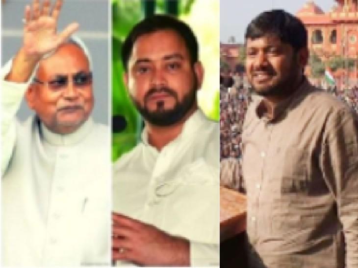 NDA के दल एकजुट होकर कर रहे प्रचार, तेजस्वी अकेले पड़े; कांग्रेस ने मुकाबले को त्रिकोणीय बनाया|पटना,Patna - Dainik Bhaskar