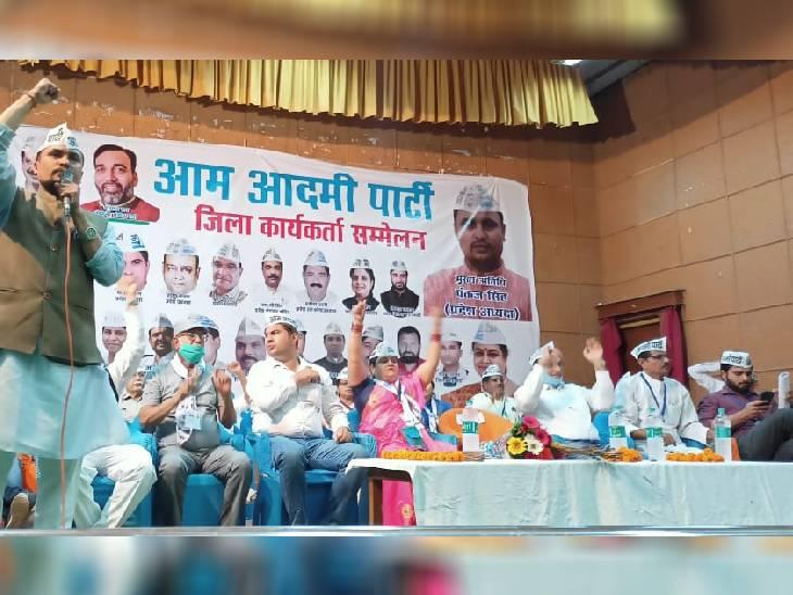 भोपाल में जिला कार्यकर्ता सम्मेलन, कैंडिडेट समेत चुनावी मुद्दों को लेकर हुई चर्चा; अब सभी जिलों में होंगे कार्यक्रम भोपाल,Bhopal - Dainik Bhaskar