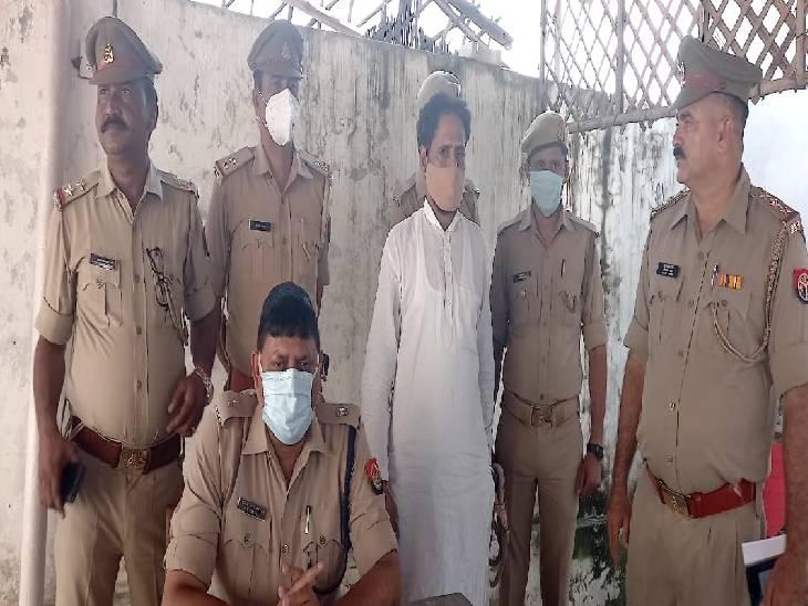 2 साल से शिक्षक के अपहरण मामले में चल रहा था फरार, शाहजहांपुर के शिक्षक को किया था किडनैप|संभल,Sambhal - Dainik Bhaskar