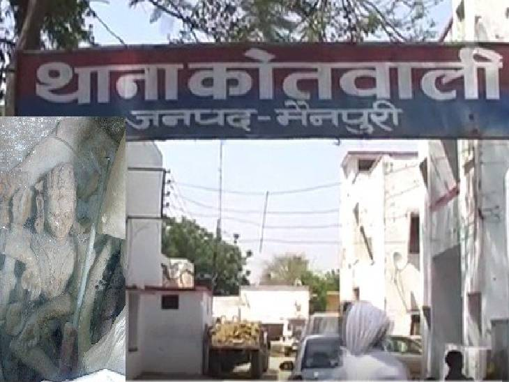 अज्ञात कारणों से की आत्महत्या, घरवालों ने पुलिस को बिना बताए शव को किया प्रवाहित|मैनपुरी,Mainpuri - Dainik Bhaskar