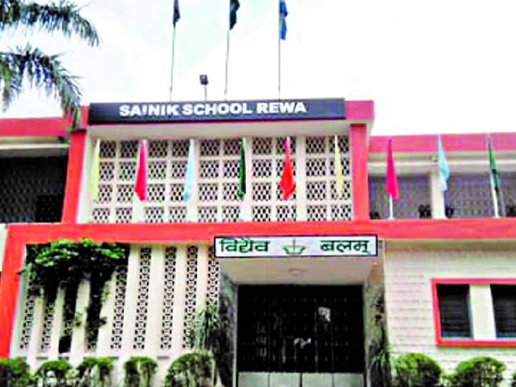 6वीं क्लास के लिए उम्र 10 साल से ज्यादा और 12 से कम होना जरूरी; 26 अक्टूबर फॉर्म भरे जाएंगे भोपाल,Bhopal - Dainik Bhaskar