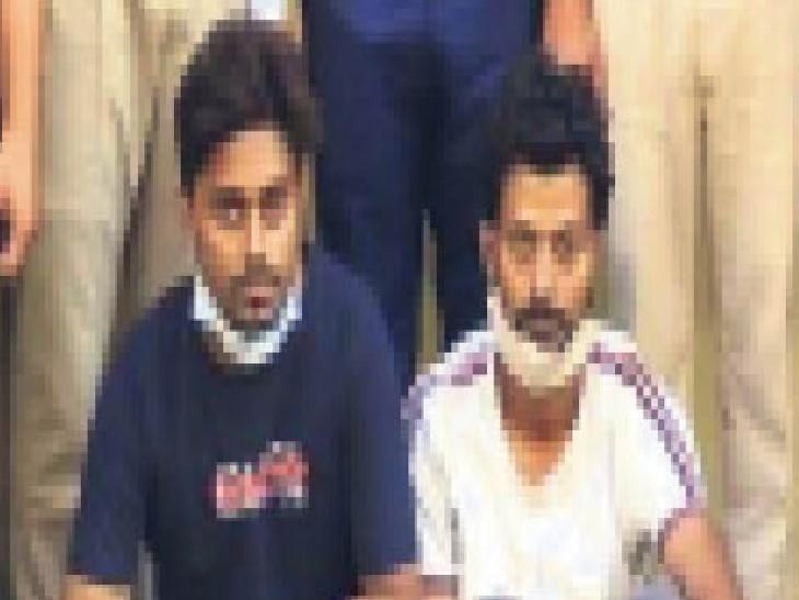 फर्जी ई-मेल भेजकर बैंक से 49 लाख की ठगी करने वाले दो बदमाश यूपी से पकड़े|जयपुर,Jaipur - Dainik Bhaskar
