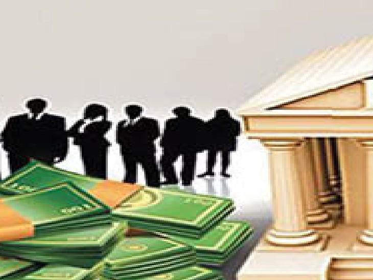 बैंक का चक्कर खत्म, पौने 4 लाख काे ट्रेजरी से मिलेगी पेंशन|जयपुर,Jaipur - Dainik Bhaskar
