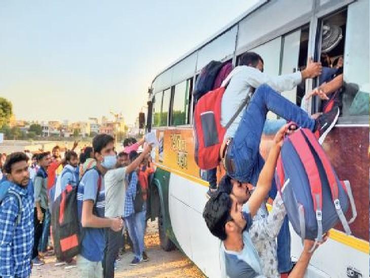 10 जिलों के 2.87 लाख जयपुर आएंगे, यहां के 1.30 लाख अभ्यर्थी 9 जिलों में जाएंगे|जयपुर,Jaipur - Dainik Bhaskar