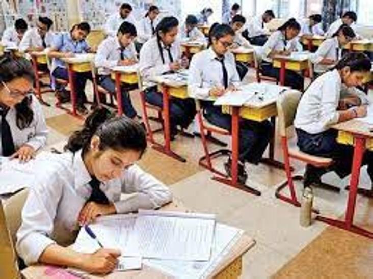 पहली से 12वीं तक सभी कक्षाओं की छमाही परीक्षाएं दिसंबर में ऑफ लाइन, पिछले सत्र में नहीं हुई थी परीक्षा|रायपुर,Raipur - Dainik Bhaskar