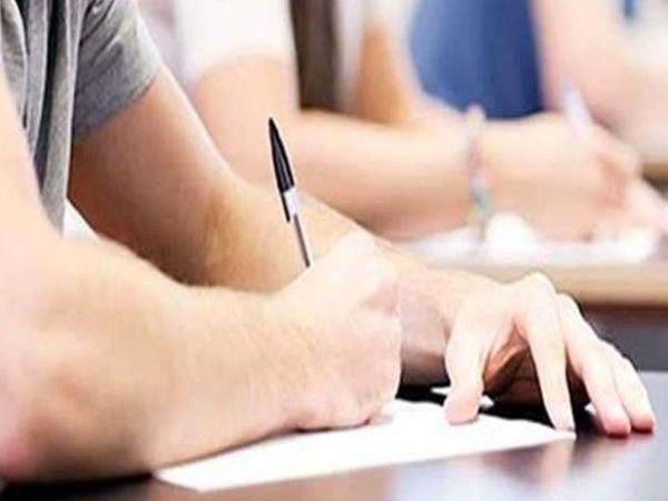 पटवारी परीक्षा आज से, 2 दिन सुबह 6 से शाम 6 तक नेट बंद|जयपुर,Jaipur - Dainik Bhaskar