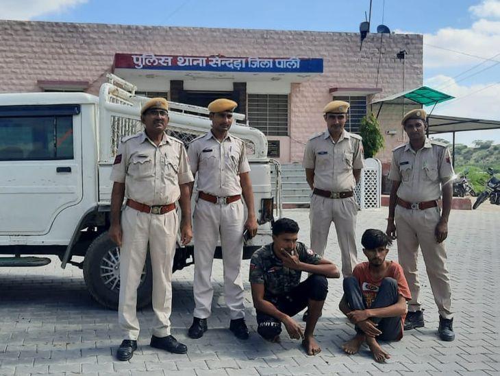 एक बाद एक की 4 वारदातें, 2 चोर पकड़े गए; 2 की अब भी तलाश जारी|पाली,Pali - Dainik Bhaskar
