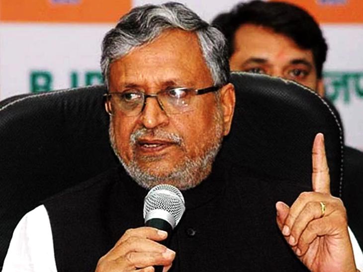 BJP सांसद बोले-कांग्रेस जीतने के लिए नहीं, RJD को जिताने के लिए लड़ रही उपचुनाव|पटना,Patna - Dainik Bhaskar