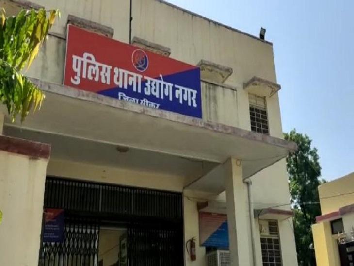 पहले बिकवाया 33 लाख का माल, भुगतान की एवज में दूसरी कंपनी में पार्टनर बनाने का झांसा|सीकर,Sikar - Dainik Bhaskar