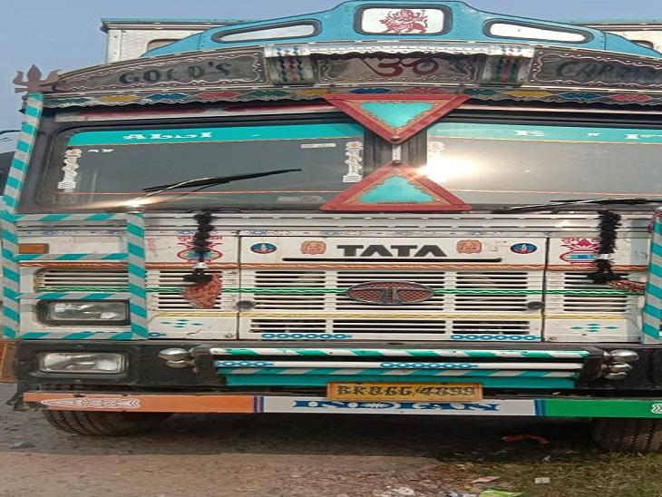 गेहूं लोड ट्रक की हुई थी चोरी, GPS के सहारे पुलिस ने पकड़ा|मुजफ्फरपुर,Muzaffarpur - Dainik Bhaskar