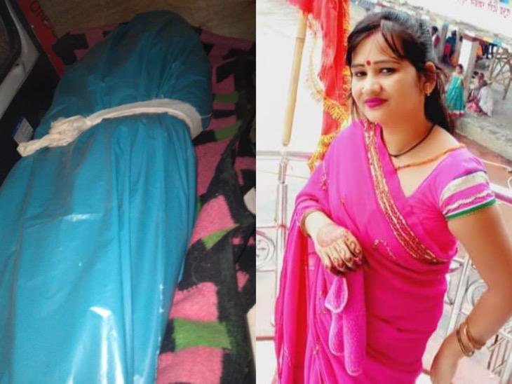 बदसूरत बनाने के लिए पति ने तेजाब से नहलाया, PMCH में हुई मौत, तीन बच्चे भी हैं जख्मी पटना,Patna - Dainik Bhaskar