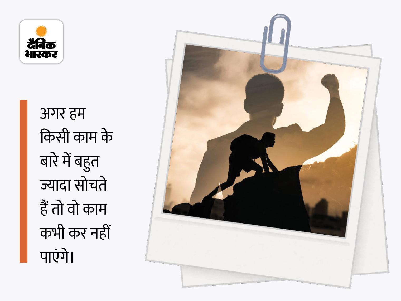 जो बात हमें शारीरिक, मानसिक और आध्यात्मिक रूप से कमजोर बनाती है, उसे जल्दी से जल्दी छोड़ देना चाहिए|धर्म,Dharm - Dainik Bhaskar