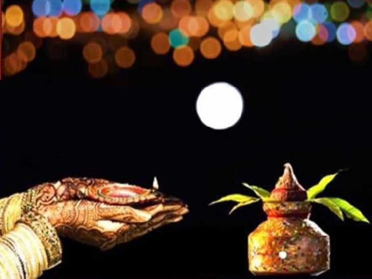 मौसम की गड़बड़ी के चलते चंद्र दर्शन न हो तो पूर्व दिशा में अर्घ्य देकर भी खोल सकते हैं व्रत|धर्म,Dharm - Dainik Bhaskar