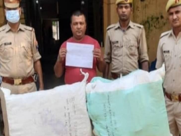 नेपाल भेजने की फिराक में था तस्कर, पुलिस ने भारी मात्रा में बरामद किया पटाखा|महराजगंज,Maharajganj - Dainik Bhaskar