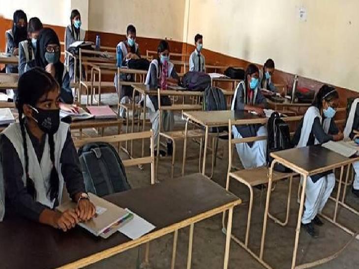 22 राजकीय स्कूलों को किया गया चिह्नित, बनेगी स्मार्ट क्लास रूप और प्रयोगशाला|उन्नाव,Unnao - Dainik Bhaskar