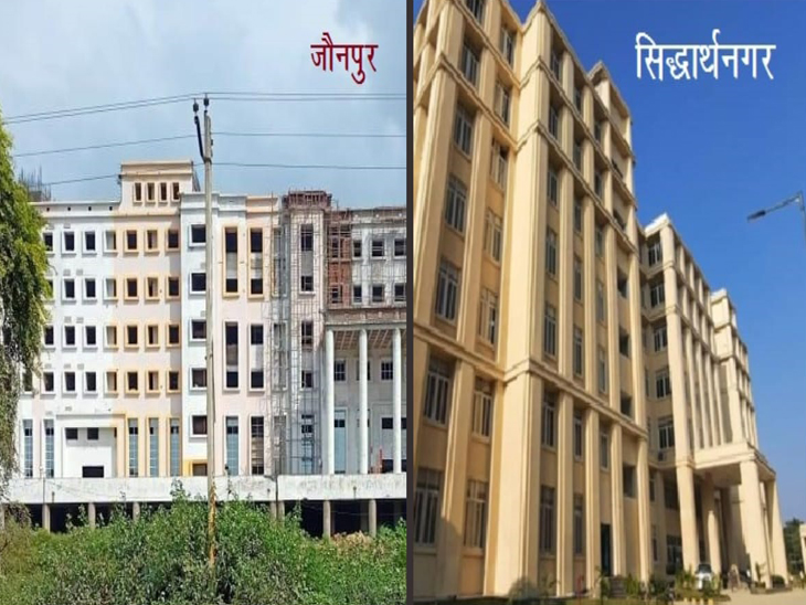 9 मेडिकल कॉलेज का लोकार्पण, हेल्थ इंफ्रास्ट्रक्चर को मिलेगा 3000 से ज्यादा बेड वाला अस्पताल|सिद्धार्थनगर,Siddharthnagar - Dainik Bhaskar