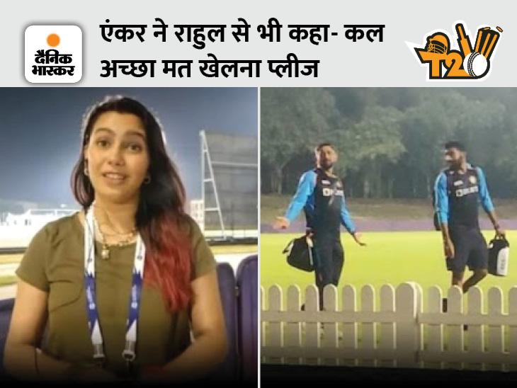 """पाकिस्तानी महिला एंकर ने की धोनी से मांग, """"ऑन डिमांड"""" पाक से मैच हार गई टीम इंडिया स्पोर्ट्स,Sports - Dainik Bhaskar"""