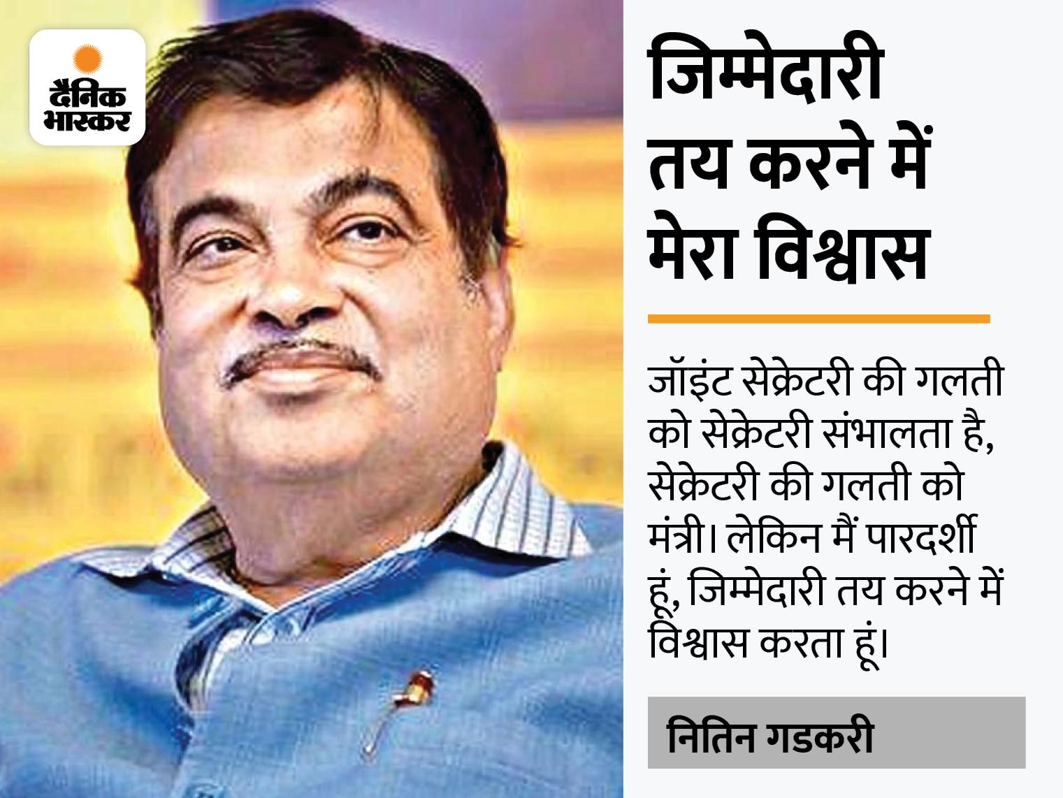 सरकारें अहंकारी होती हैं; खुद को सबसे बड़ा जानकार समझती हैं, इसलिए लोगों से सलाह नहीं लेती देश,National - Dainik Bhaskar