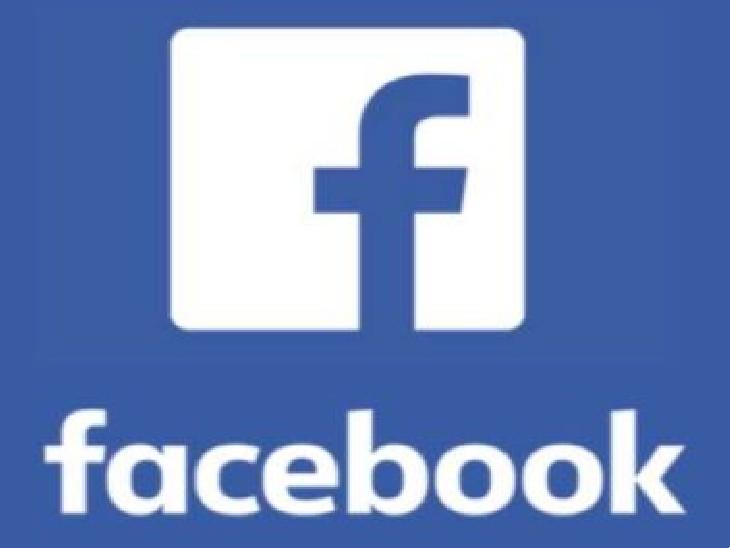 फेसबुक की आंतरिक रिपोर्टों के हवाले से समाचार संस्थानों के वैश्विक समूह का खुलासा देश,National - Dainik Bhaskar