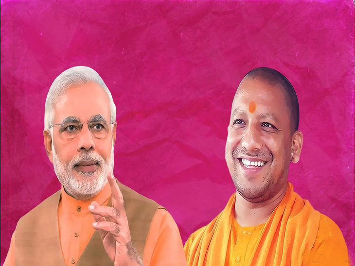 आज सिद्धार्थनगर में 2.10 घंटे रहेंगे प्रधानमंत्री, 9 मेडिकल कॉलेजों का तोहफा देकर योगी का कद और बढ़ाएंगे मोदी|सिद्धार्थनगर,Siddharthnagar - Dainik Bhaskar
