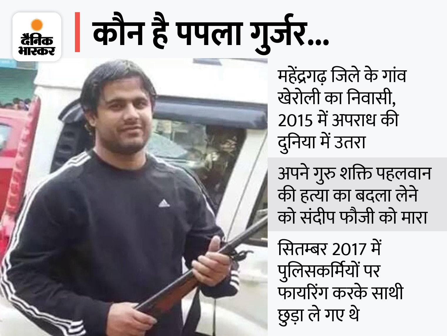 नारनौल कोर्ट का बिमला मर्डर केस में फैसला; 6 साल पहले महिला को 23 गोलियां मारी थीं देश,National - Dainik Bhaskar