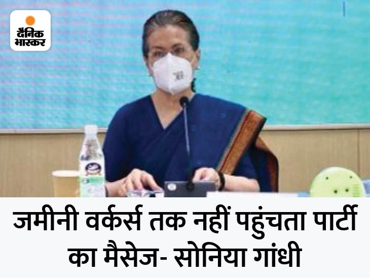 पॉलिसी मैटर्स पर नजरिया साफ रखें, अपने एजेंडे से पार्टी को नुकसान न पहुंचाएं देश,National - Dainik Bhaskar