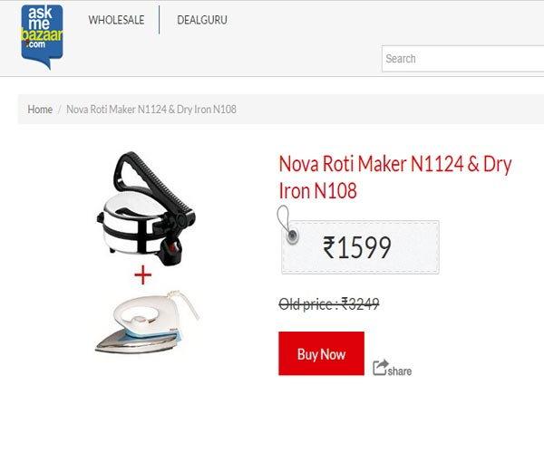 Last Day: GOOGLE शॉपिंग फेस्टिवलमध्ये स्मार्ट टीव्हीपासून सबकुछ, वाचा आकर्षक डील्स| - Divya Marathi
