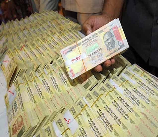 काळ्या पैसेवाल्या देशांमध्ये भारताचा क्रमांक तिसरा, चीनचा पहिला क्रमांक|विदेश,International - Divya Marathi