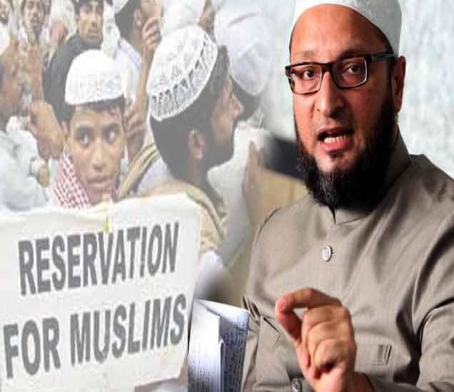 मुस्लिम आरक्षणासाठी \'एमआयएम\'ने थोपटले दंड, राज्य सरकार दुजाभाव करतेय- खासदार ओवेसी  - Divya Marathi