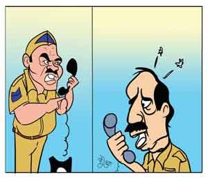 बीएसएनएल\'ने केली पोलिसांची बोलती बंद!| - Divya Marathi