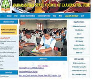 शिष्यवृत्ती परीक्षेचा निकाल झाला ऑनलाइन जाहीर, पूर्वसूचना देता निकाल जाहीर|सोलापूर,Solapur - Divya Marathi