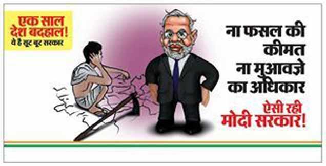 Whatsapp Funny: प्रधानमंत्री देश मे आते ही कभी कबार..., अशी उडवली मोदीं सरकारची खिल्ली| - Divya Marathi