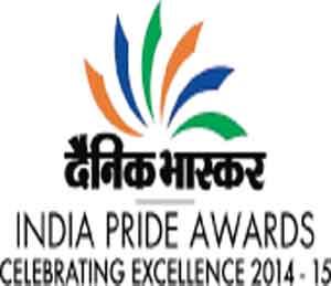 दैनिक भास्कर समूहाच्या 'इंडिया प्राइड अवाॅर्ड'चे अाज वितरण देश,National - Divya Marathi