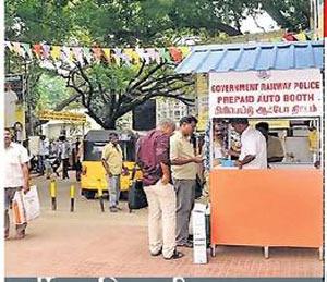 रेल्वे, बसस्थानकावर होणार प्रीपेड शेअर रिक्षांचे बूथ, आरटीओ खरमाटे यांचे प्रयत्न|सोलापूर,Solapur - Divya Marathi