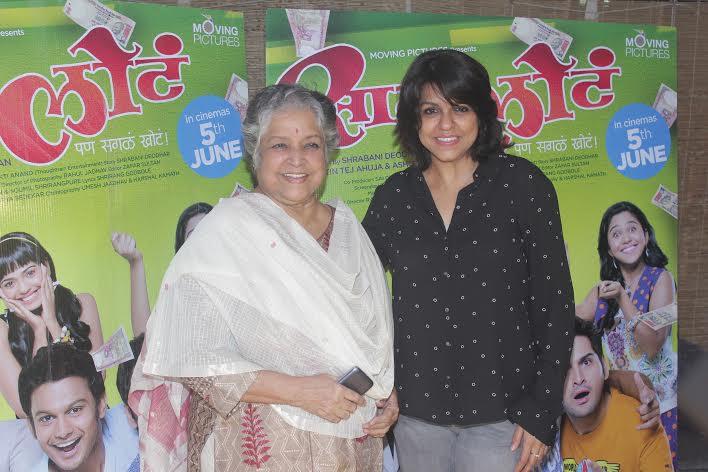 'साटंलोटं-पण सगळं खोटं'च्या स्पेशल स्क्रिनिंगला मराठी तारे-तारकांची मांदियाळी, पाहा PIX|मराठी सिनेकट्टा,Marathi Cinema - Divya Marathi